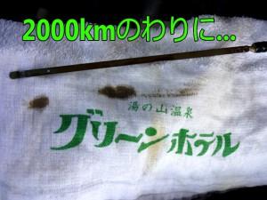 P1080002