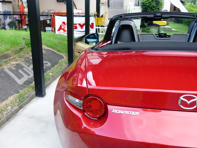 新型ロードスターNDの調律・一日で新車を超えるワンディCarドック